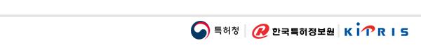 특허청, 한국특허정보원, KIPRIS